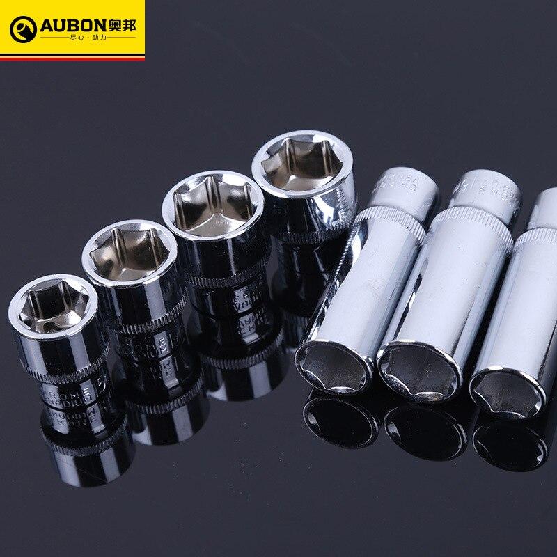 Aubon Ondiepe Standaard/Diepe Socket Set Voor Ratelsleutel Drive Size 3/8