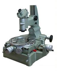 Новый дневной свет Электрический JX14A специального назначения большой Инструмент Микроскоп подсобного рабочего имеют микроскоп
