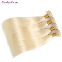 Peruvian Remy Hair Straight 4 Bundles 100% Human Hair Extensions 10 30 Inch Weaving 613 Blonde Bundles For Sale Lynlyshan Hair