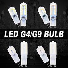 G4 G9 LED Lamp 220V Light Led Corn Bulb G9 SMD2835 Spotlight Chandelier Crystal Light 3W 5W G4 Led Lighting Replace Halogen Lamp g4 g9 led lamp 6w 10w dc 12v ac 220v lampada g4 led g9 light corn bulb 360 beam crystal chandelier led lamps replace halogen g9
