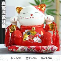 The new large cat ornaments colorful red piggy piggy bank opened business exuberant wedding gift
