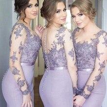 Длинные рукава дешевые платья подружки невесты до 50 русалка аппликации бисером Длинные свадебные платья для женщин