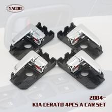 4 шт. автомобиля набор интерьер дверные ручки для kia cerato oem: 82610-2F000 82620-2F000