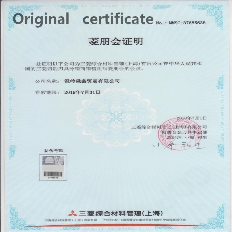 Pastilhas Para Fresa CNC AOMT184840PEER-H VP20RT