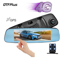 OTFPlus H08 4G/3G Car DVR Mirror 7.84 Android 5.1 GPS Dash cam Video drive Recorder Rear view mirror with and Camera