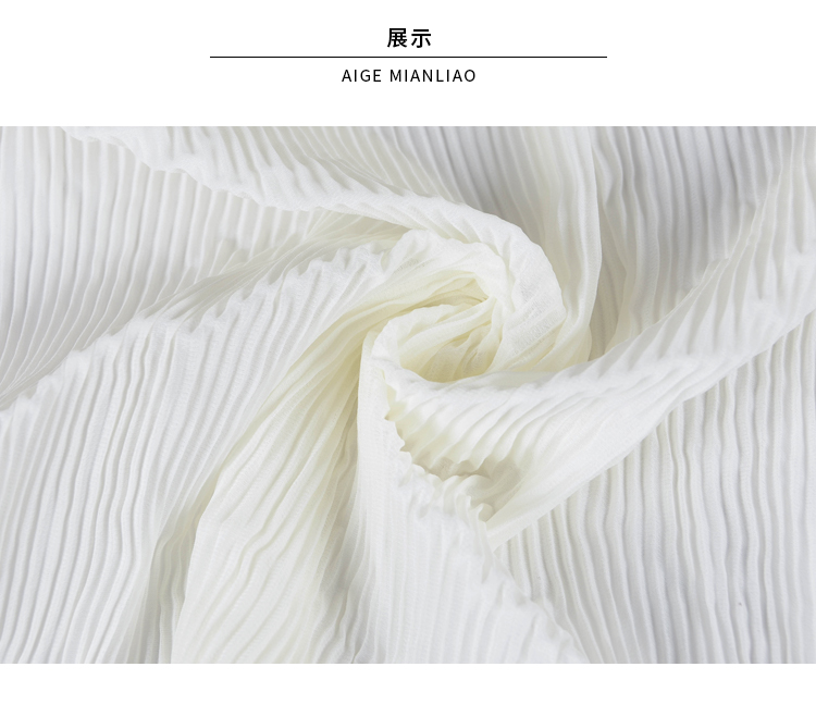 New fashions creamy white pleated soft molded felt chiffon fabric skirt shirt high pitched fabric in Fabric from Home Garden