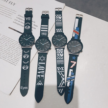 Couple font b watches b font a pair of Korean version of the trend of students