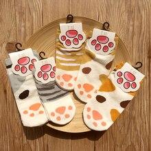 1 Pair Women Lady Cotton 3D Cute Cat Claw Print Low Cut Ankle Short Socks Hosiery Autumn Spring Winter Warm AQ985986