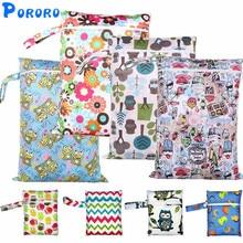 Waterproof Baby Diaper Bags Single Zipper Print Reusable Baby Nappy Wet Dry Bags Maternity Bag 16X20cm or 30x40cm Wet bag