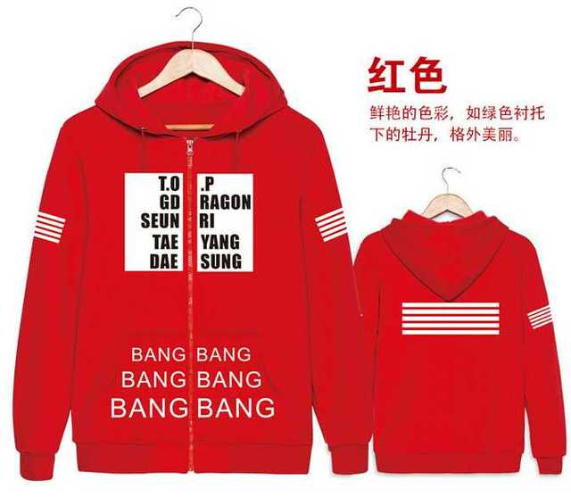 Bigbang Names jacket