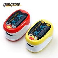 Yongrow Children Kids Finger Pulse Oximeter For Pediatric Child Oximetro Pulsoximeter De Pulso De Dedo SpO2