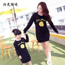 Родитель-ребенок одежда мать и дочь наряд платье черный цвет весна осень с длинным рукавом платье