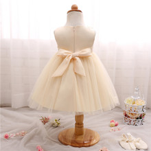 Cream Flower Girl Dress For Baby