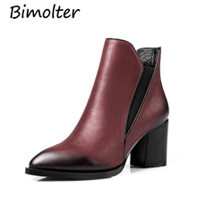 Bimolter Women Fashion Genuine Leather Ankle Boots Ladies Soft Cow High Heel Pointed Toe Slip On Chelsea LAEB007