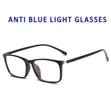 TR90 Square Computer Goggles Anti Fatigue Radiation-resistant anti blue light glasses Glasses Frame Eyeglasses oculos стоимость