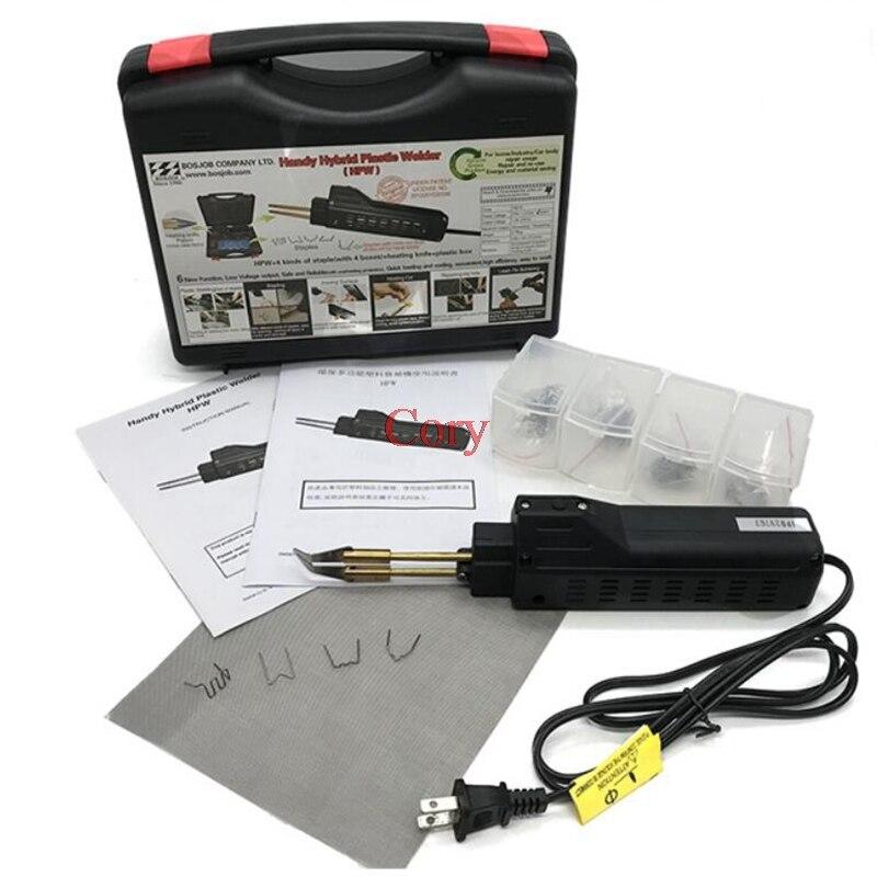 1pc Hot Staplers For Plastic Repair Tools 220V Car Bumper Weld Repair Kit Welding Gun Bumper Fairing Auto Body Tool