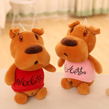 35CM Cartoon Dog Plush Puppy Doll for Girls Soft Animal Stuffed Pillow Cushion Sleep Bed Gift to Kids Gift to Girl(China)