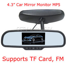 4.3″ TFT-LCD Special Car Rear View Mirror Monitor with MP5 Player FM Function