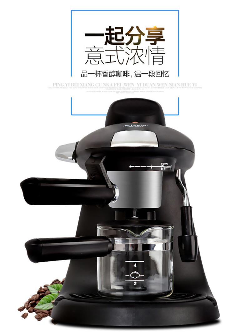 maker espresso semi PBIBAY 20