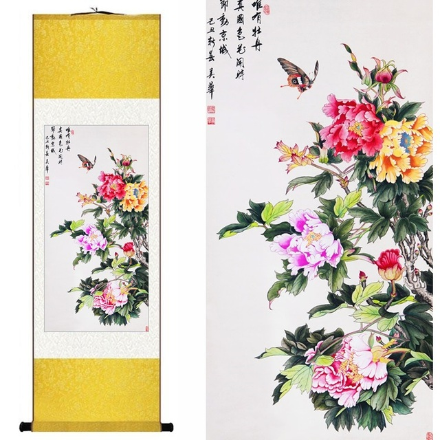 chinese silk watercolor flower and bird rich color peony butterfly