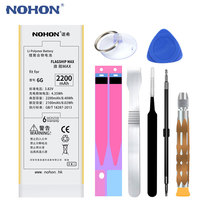 2017 Original NOHON Phone Battery For Apple IPhone 6 6G Replacement Lithium Polymer Batteries 2200mAh MAX