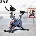 Heimtrainer Home Gym Ultra-ruhigen Indoor Gewicht Verlust Gewicht Pedal Übung Spinning Fahrrad Musical Fitness Ausrüstung Sport