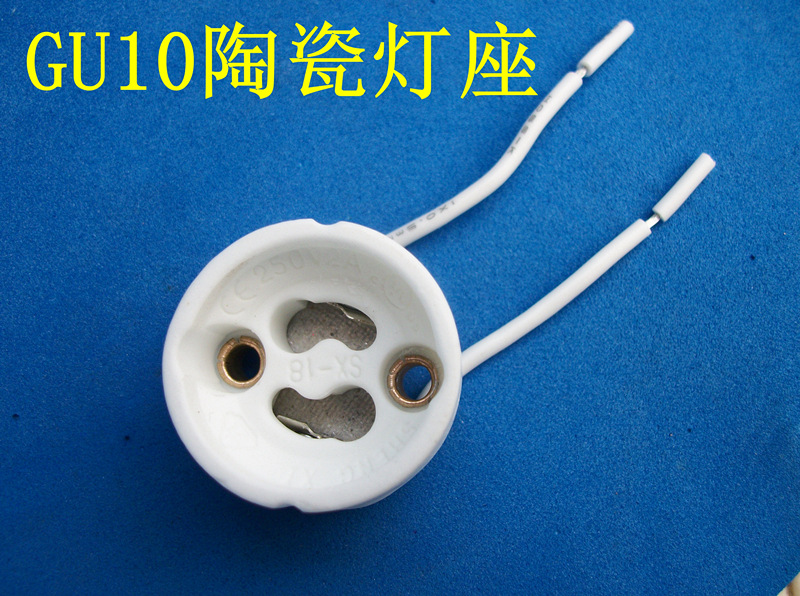 ФОТО 20pcs/lot,7CM pure white GU10 ceramic lamp holder, high temperature GU10 ceramic, free shipping