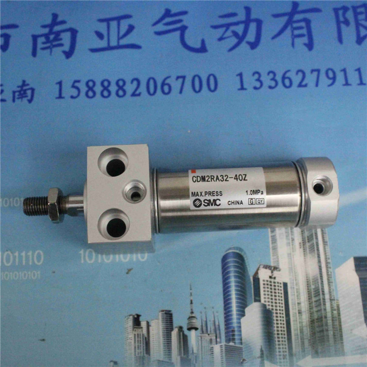 CDM2RA32-40Z SMC Stainless steel mini cylinder pneumatic air tools air cylinder Stainless steel cylinders cdm2b32 50t smc stainless steel mini cylinder pneumatic air tools air cylinder stainless steel cylinders