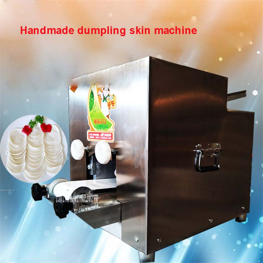 New automatic imitation handmade dumpling skin machine small buns skin chaos leather machine commercial 220V / 110V 400W edtid new high quality small commercial ice machine household ice machine tea milk shop