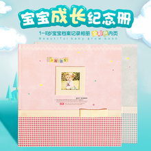 0-8 year old baby album, DIY album, handmade baby album, send pregnant mother, day record, file gift