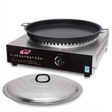 Desk Type Fried Buns Stove Commercial Fried Fried Dumplings Stove Gas Pancake Machine Energy-saving Frying Stove 54 1pcs new arrival 40cm pan pancake griddle stove lpg commercial pancake machine pancake stove ship to your home