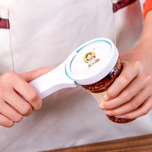 Hot Fashion Screw Cap Jar Bottle Wrench 4 in 1 Creative Multifunction Gourd-shaped Can Opener Kitchen Tool Free Shipping 1330