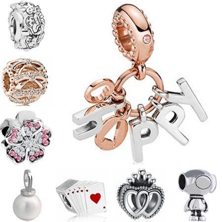 COL065 Military Charm Collection Antique Silver Tone 13 Charms