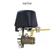 Smart Eau Valve Smart Domotique Système Valve pour l'eau de gaz contrôle 12 V 1A Travail avec broadlink RM Pro et Geeklink hub