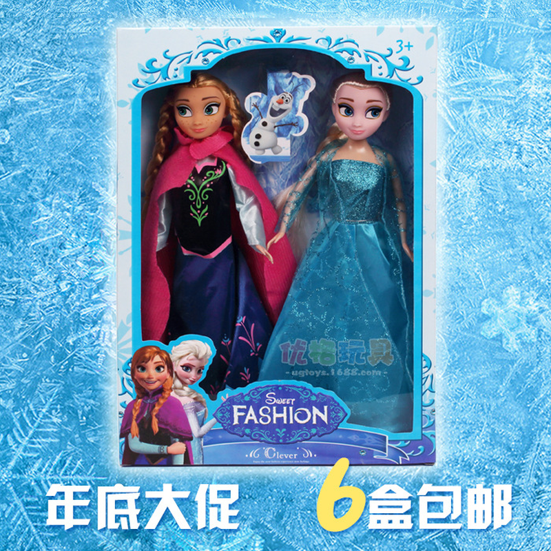 Disney Frozen princess doll Fairy Fantasy girl DIY toy handmade dress up Action Aisha Ana Lovely Toy Model For kid birthday gift