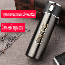 Portable Double Wall Stainless Steel Vacuum Flasks 450ml Thermos Cup Coffee Tea Milk Travel Mug Thermo Bottle Gifts Thermocup