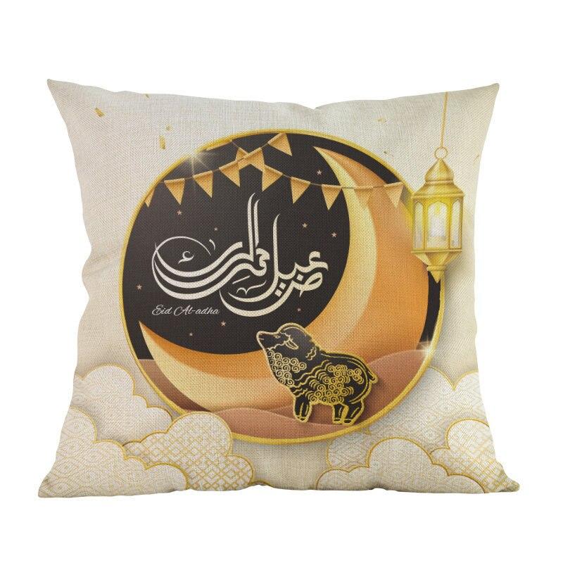 Ramadan Kareem moon Eid Mubarak religion Islam Decorative home sofa Car chair throw cushion cover friend Kids gift pillowcase