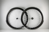 2016 Newest 700c 60mm Moonscape Clincher Rims Road Bike Carbon Fibre Bicycle Wheelsets With Alloy Brake