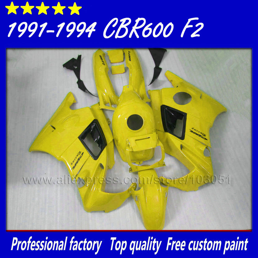 7gifts Factory motor fairing kit for Honda yellow 91 92 93 94 CBR 600 F2 CBR600 F 1992 1993 1991 1994 CBR600 F2 body fairngs set hot sales hot sale cbr 600 f2 1991 1992 1993 1994 for honda cbr600 f2 1991 1994 movi star motorcycle fairings