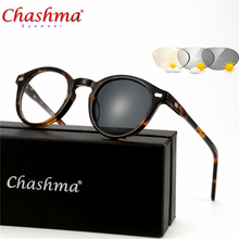 NEW Transition Sunglasses Photochromic Reading Glasses  Men Women Presbyopia Eyewear with Diopters glasses Acetate Eyeglasses