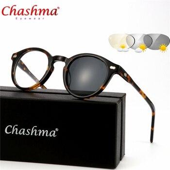 3d757df6c8b69 NOVOS óculos de Sol De Transição Photochromic Óculos de Leitura Presbiopia  Eyewear com Dioptrias óculos Das Mulheres Dos Homens Óculos de Acetato