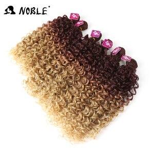 Image 3 - 高貴なアフロ変態カーリーヘア織り 16 20 インチ 7 ピース/ロット人工毛バンドルと閉鎖中間部分のレースフロント閉鎖