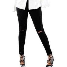 HMCHIME Women boutique pure cotton jeans package hip high quality fashion vintage hole ripped boyfriend cowboy denim pants D167
