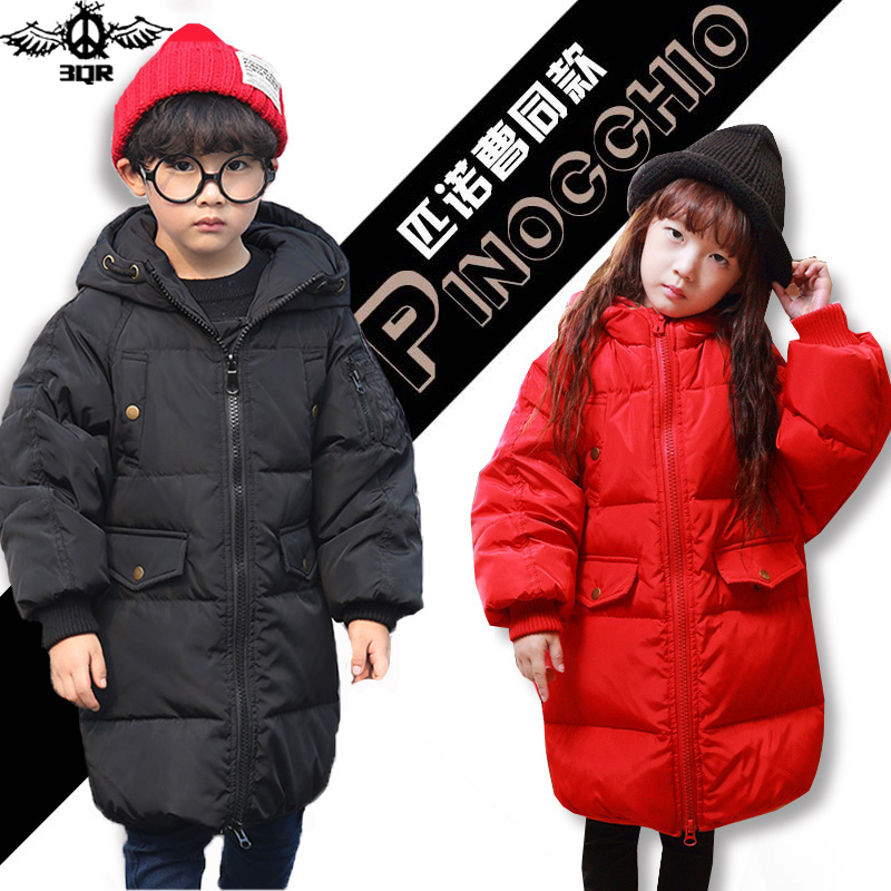 Hot Sale In The Winter of 2017 Thick Warm Children Jacket Boy Girl Child In The Long Thick Winter Coat Kids Leisure Hooded Style 2017 in the old lady down jacket thick fat mother models large size winter 40 50 60 grandmother coat long paragraph