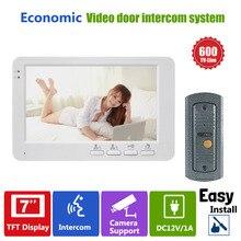 Ysecu 7 » TFT 600TVL двери камеры домофон дверь монитор от 1 до 1