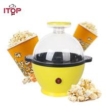 купить ITOP Household Mini Electric Corn Popcorn Maker Machine Home DlY 3L Hot Air Popcorn Popper Bowl 110v 220V онлайн