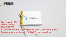 3.7V 357090 3000mAh lithium polymer batteries GPS navigation equipment, instruments tablet lithium battery