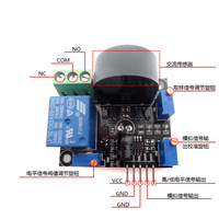 Fast Free Ship 2PCS Current Detection Sensor 0 20A Ac Short Circuit Protection Over Current Protection