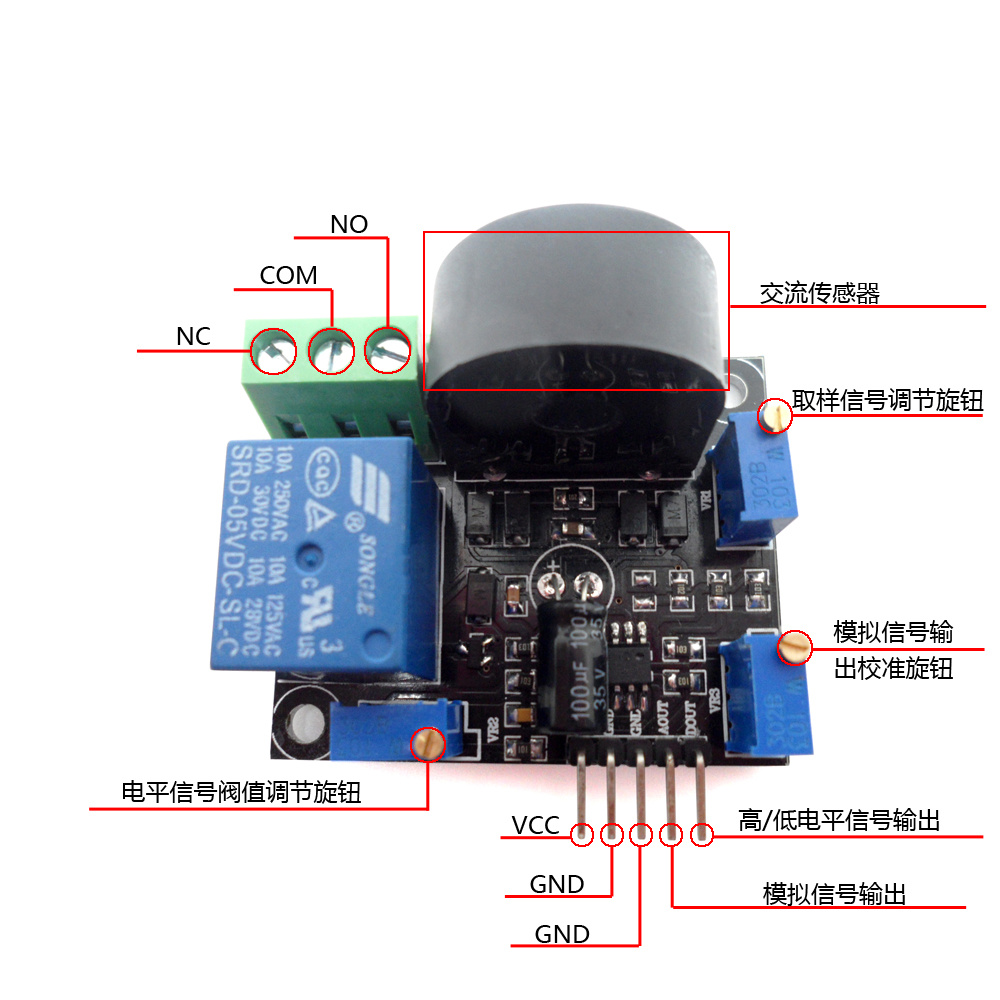 Fast Free Ship 2PCS Current detection sensor 0-20A Ac short circuit protection over-current protection module