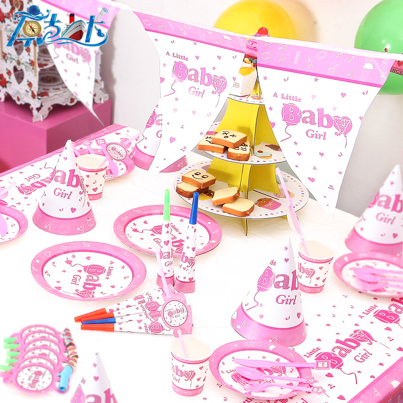birthday-party-supplies-for-girls